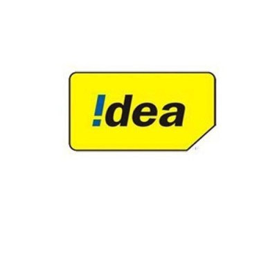 idea cellular announces completion of sale of standalone tower
